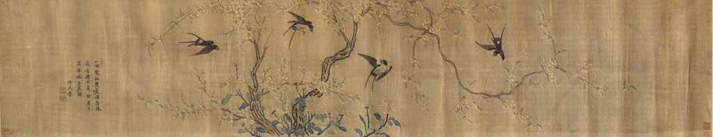 A SILK EMBROIDERED HANDSCROLL