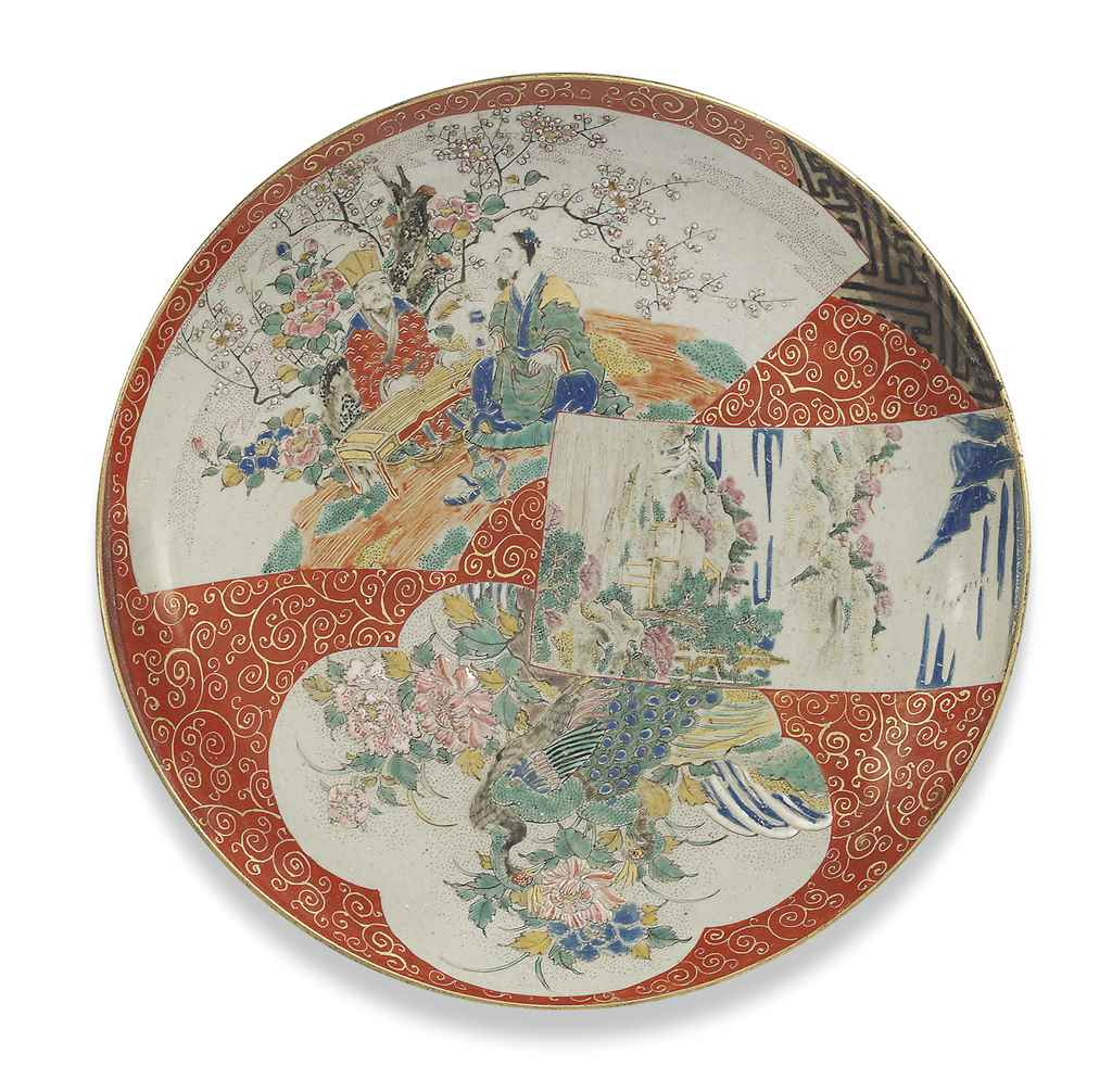 A JAPANESE ARITA CHARGER AND A