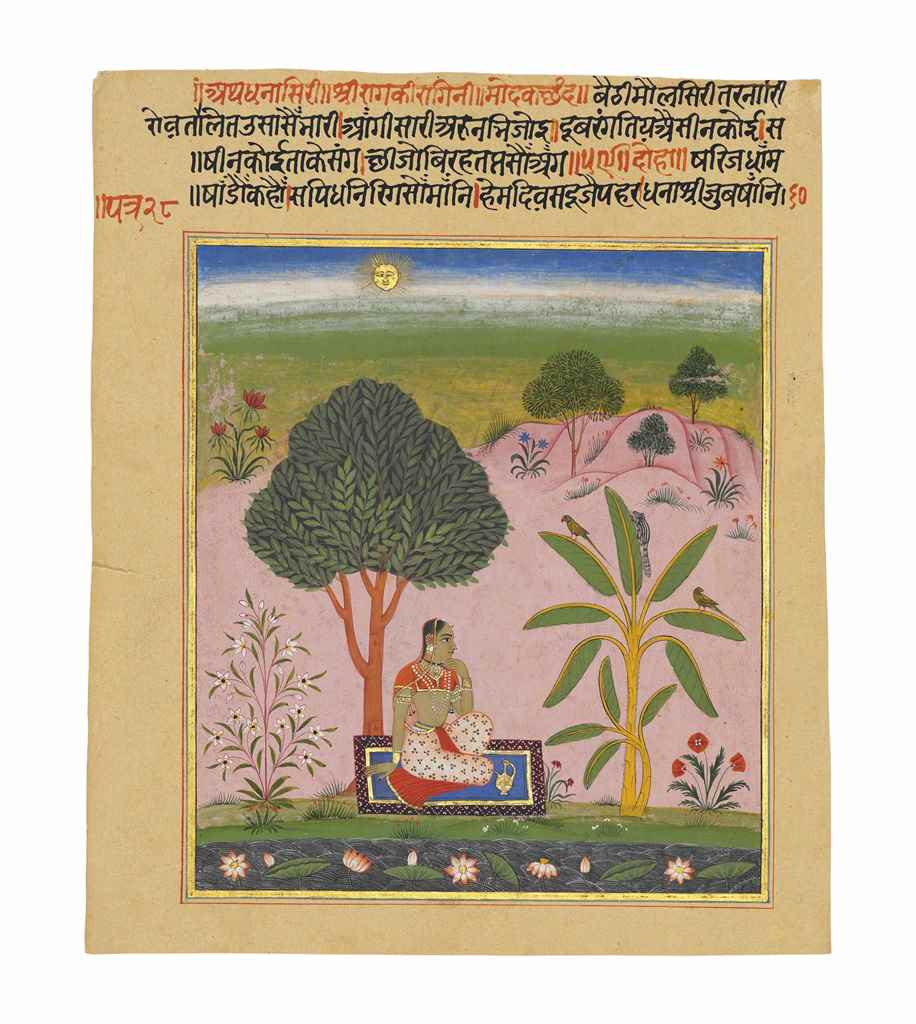 AN ILLUSTRATION TO A RAGAMALA