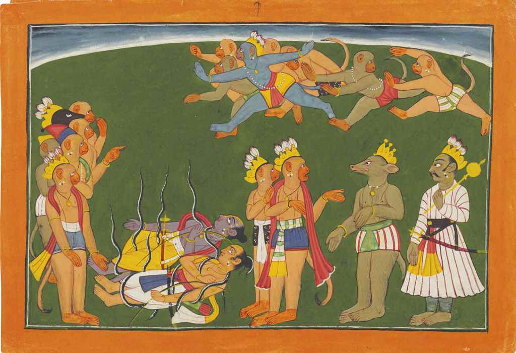 AN ILLUSTRATION TO THE LANKAKA