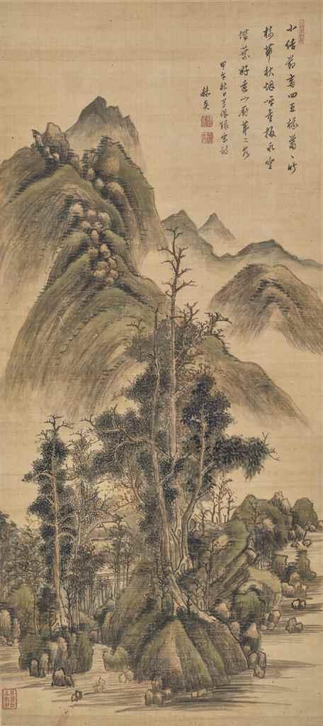 HE YI (17-18TH CENTURY)