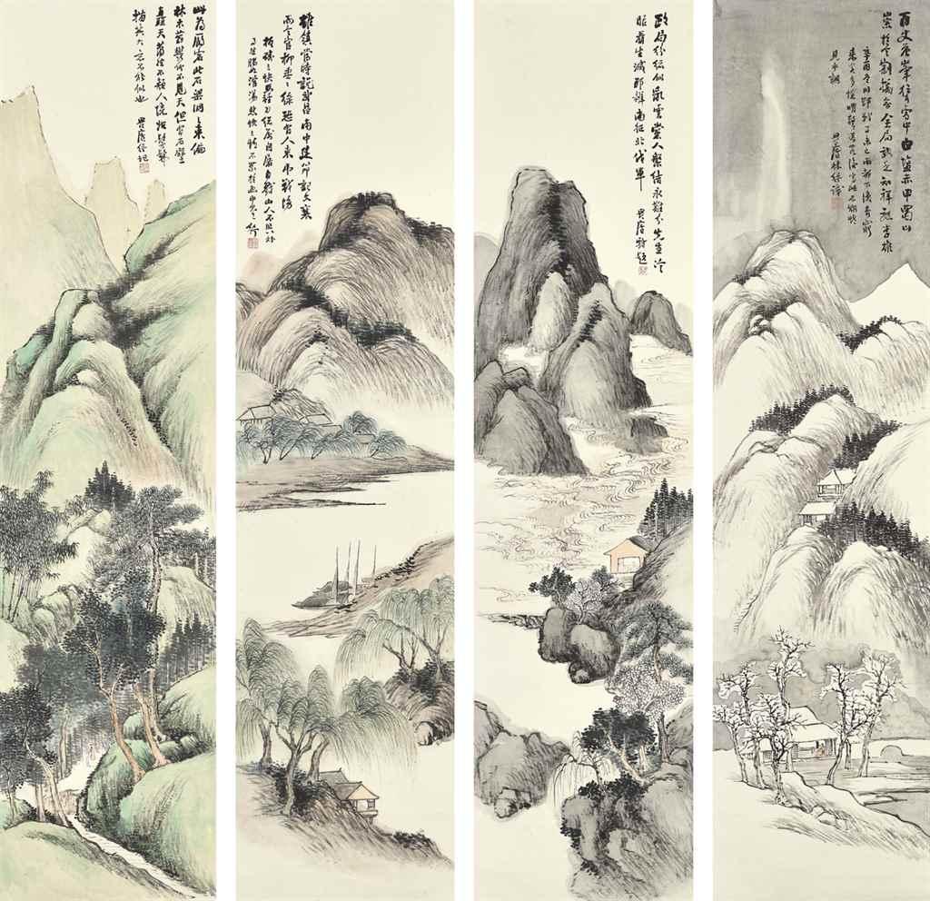 LIN SHU (1852-1924)