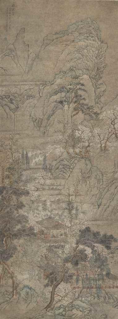 QIAN DU (1764-1845)