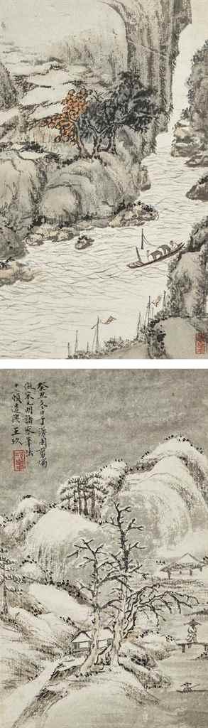 WANG JIU (18TH CENTURY)