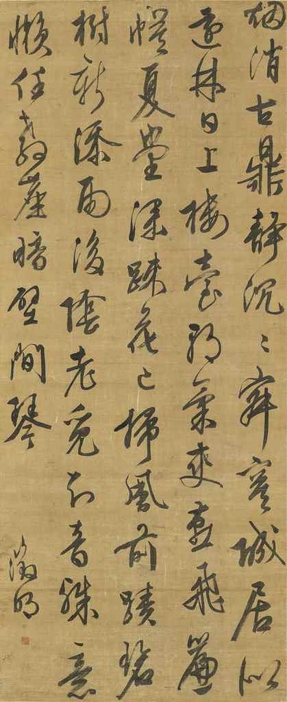 WEN ZHENGMING (1470-1559)