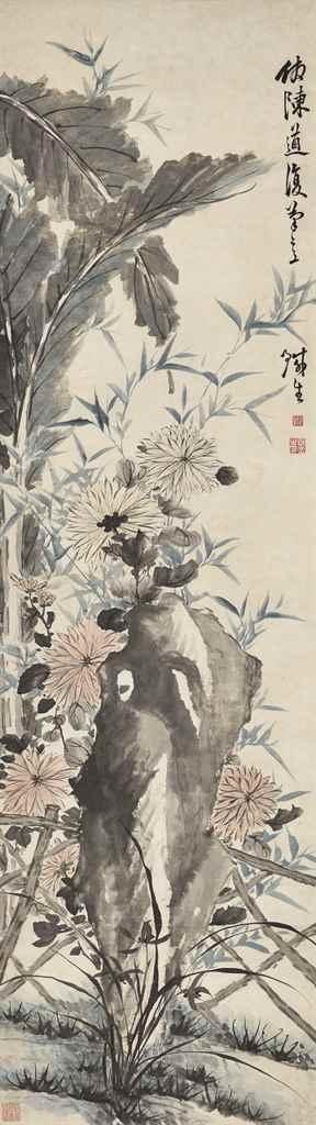 XI GANG (1746-1893)