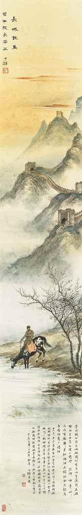 BAO SHAOYOU (1892-1985)
