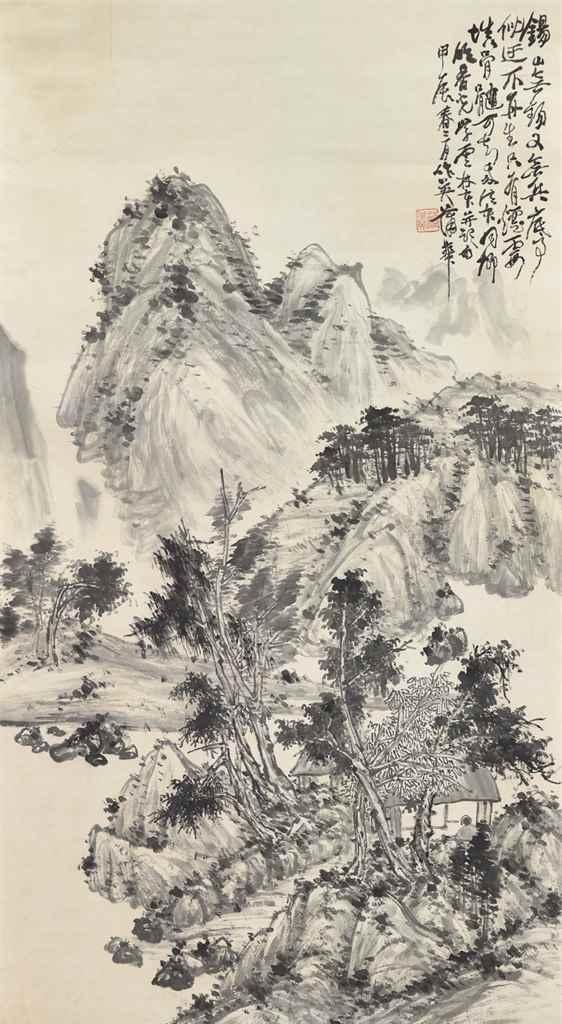 PU HUA (1832-1911)