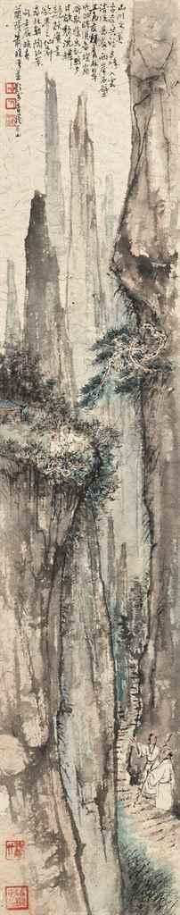 XIAO HUIRONG (SIU FAI WING, BO