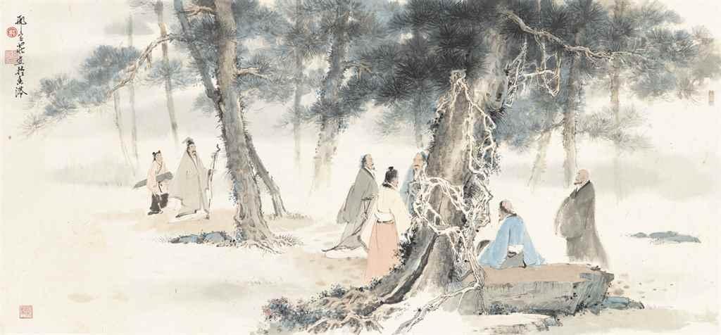 XING BAOZHUANG (YING POCHONG,