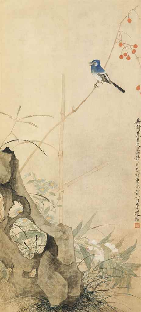 ZHAO HAO (1881-1949)