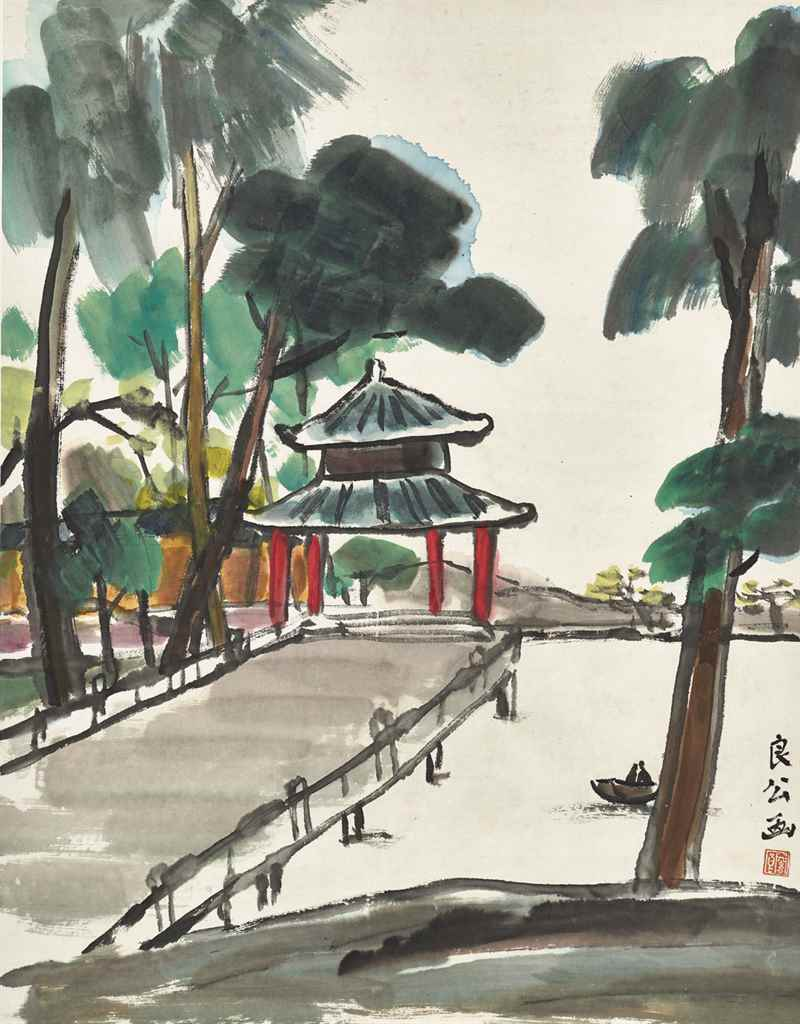GUAN LIANG (1900-1986)