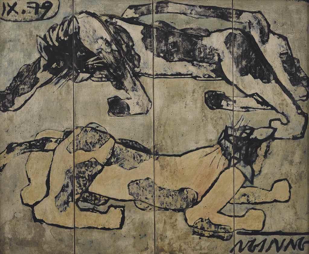 NGUYEN SANG (Vietnamese, 1923-