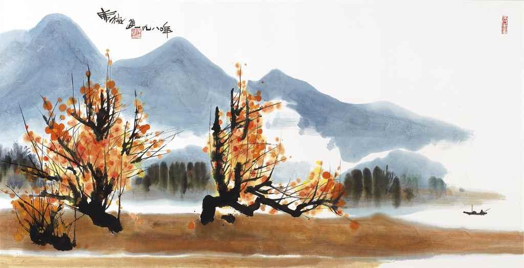 SHIY DE-JINN (XI DEJIN, Chines