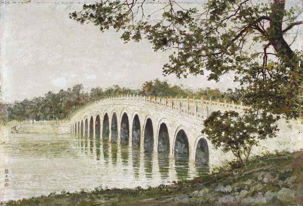 YAN WENLIANG (Chinese, 1893-19