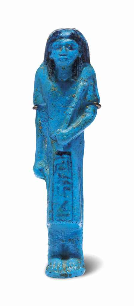 AN EGYPTIAN BLUE FAIENCE OVERS