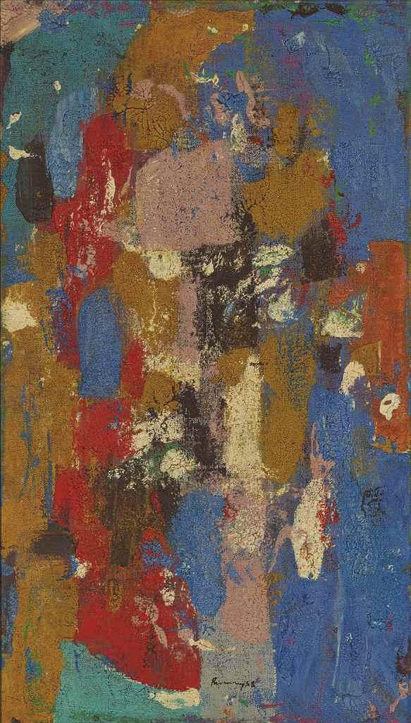 Ralph Rumney (1934-2002)