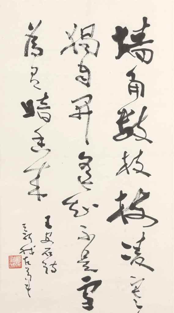 FEI XINWO (1903-1992)