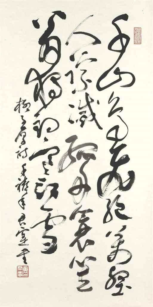 HUANG JUNSHI (KWAN S. WONG, BO
