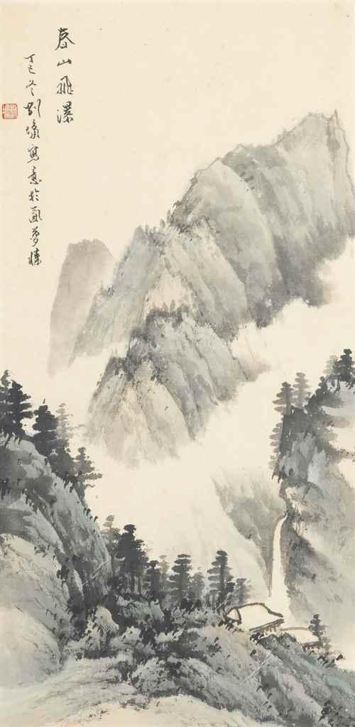 LIU YONG (BORN 1949)