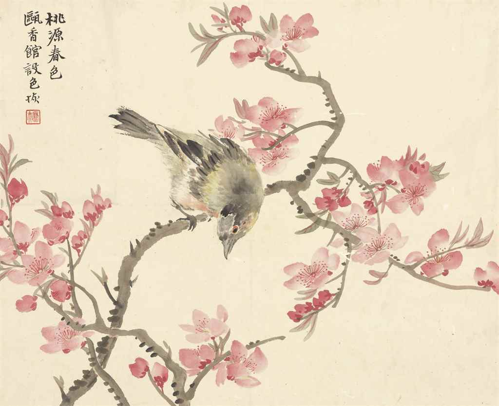 LU HUI (1851-1920)