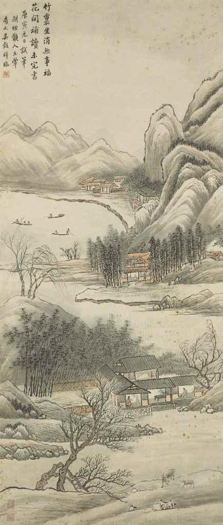 WU GUXIANG (1848-1903)