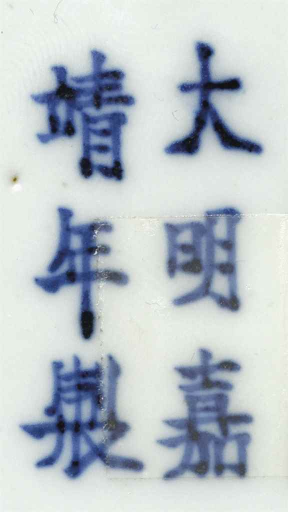 A SMALL BLUE AND WHITE CUSHION