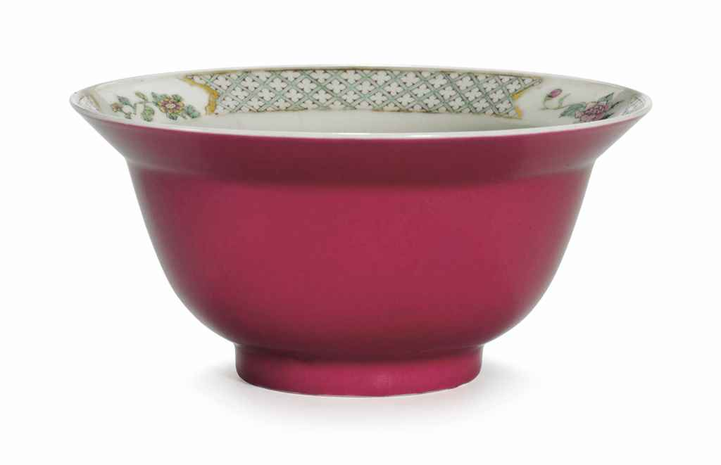 A FAMILLE ROSE RUBY-BACK BOWL