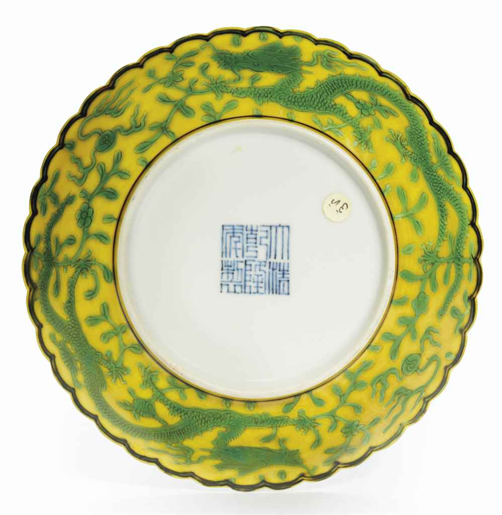 A YELLOW AND GREEN-GLAZED 'DRA