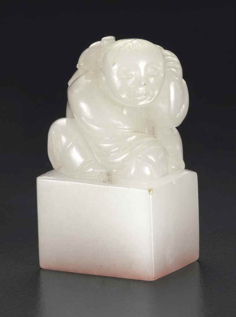 A WHITE JADE SEAL