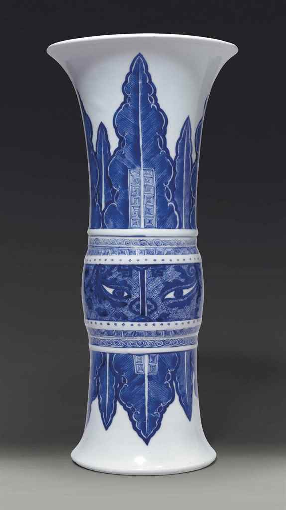 A BLUE AND WHITE ARCHAISTIC BE
