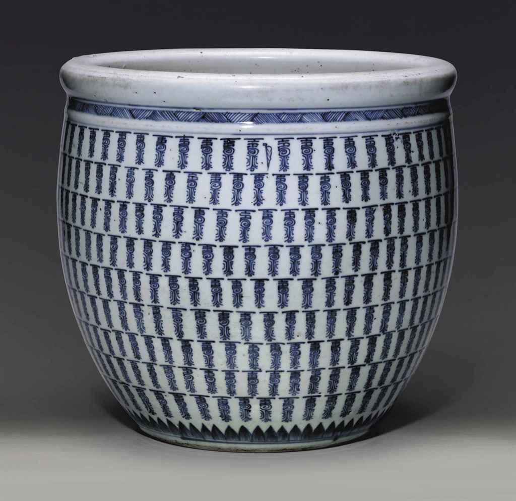 A BLUE AND WHITE 'SHOU CHARACT