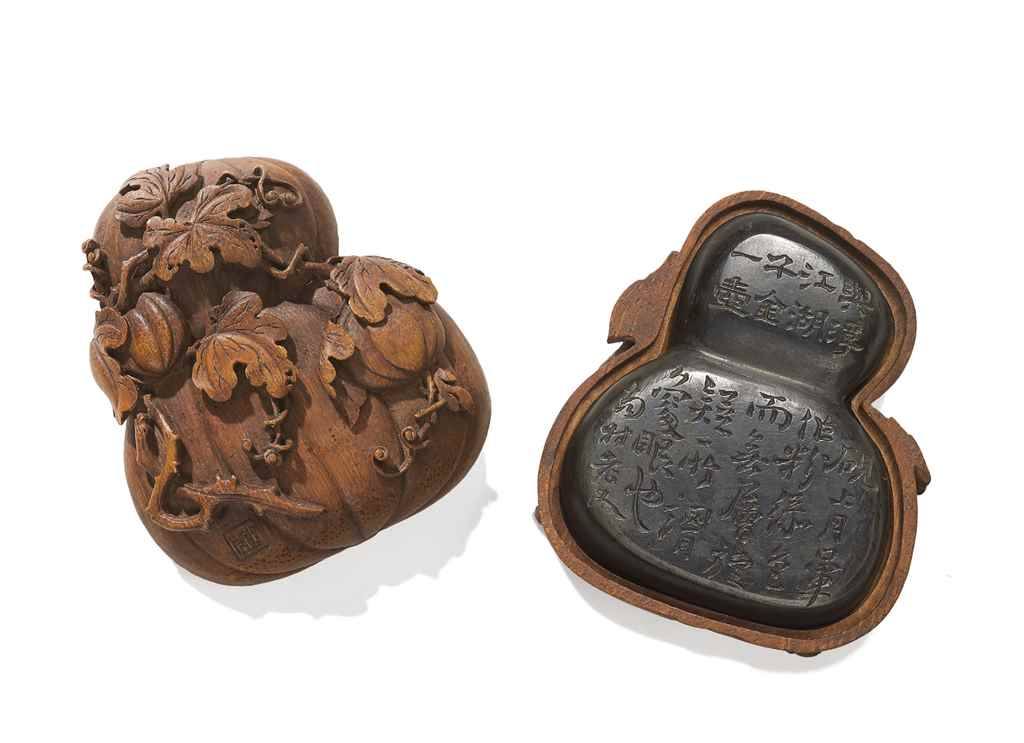 A SMALL CARVED DUAN INK STONE