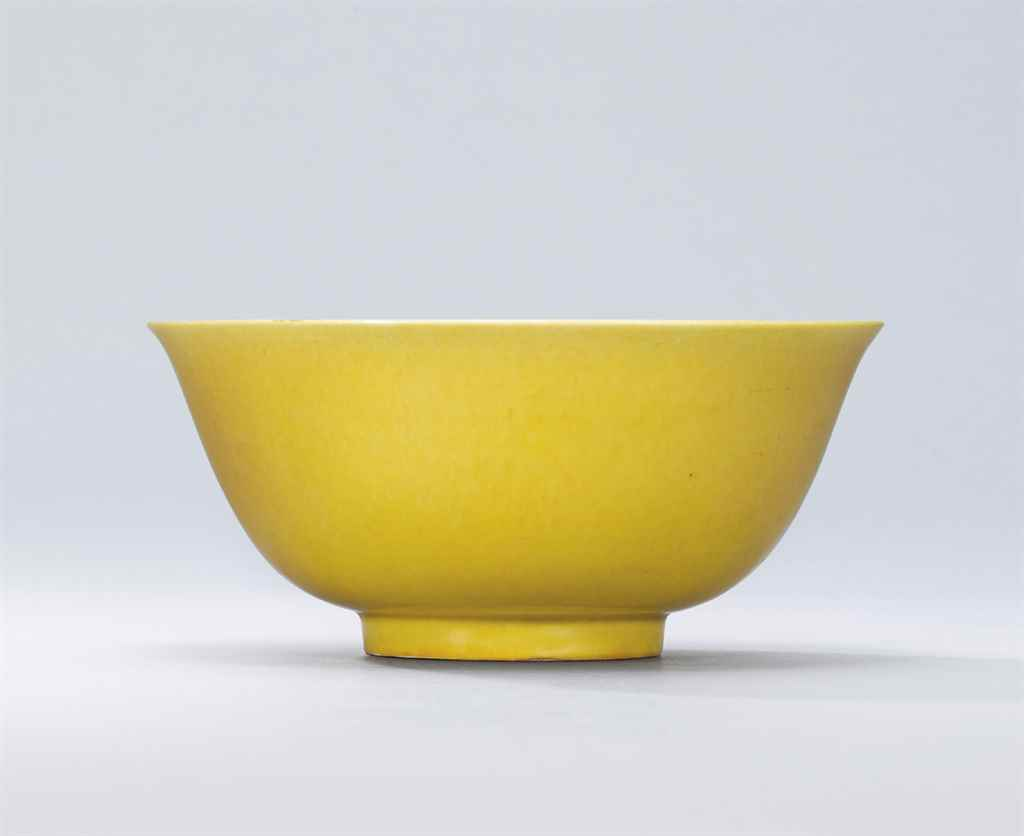 A YELLOW-ENAMELLED BOWL