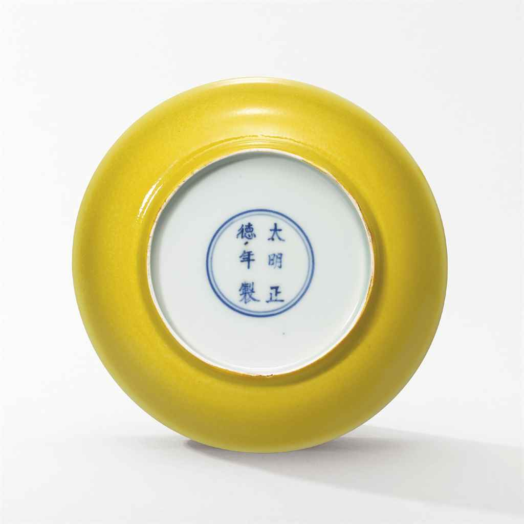 A YELLOW-ENAMELLED DISH