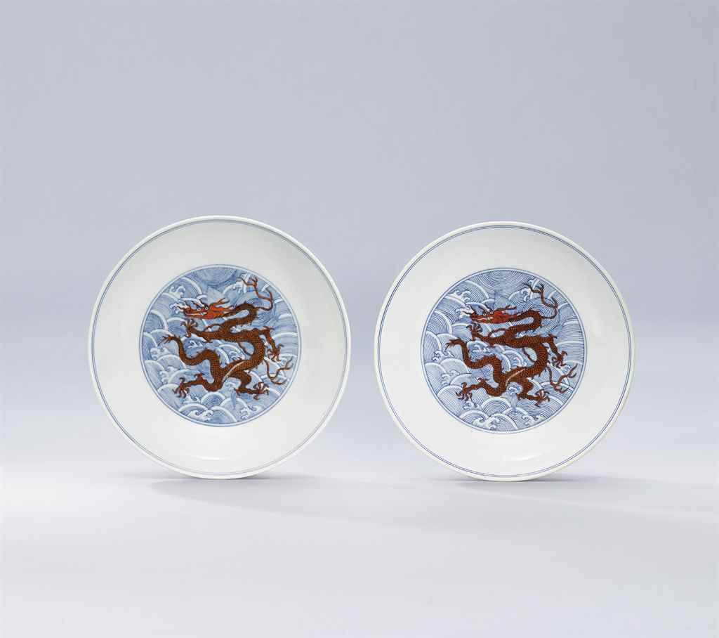 TWO IRON-RED AND UNDERGLAZE-BL