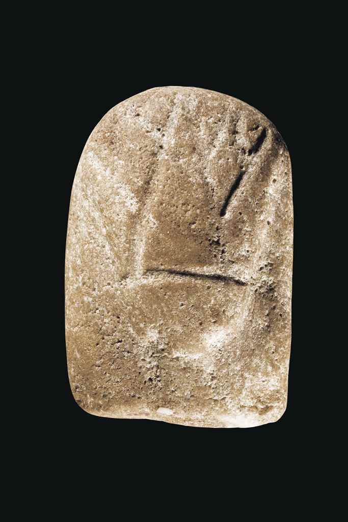 AN EGYPTIAN BROWN QUARTZITE VO