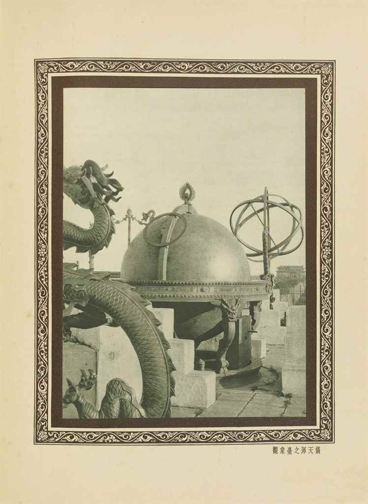 HERBERT C. WHITE (FL. 1927).