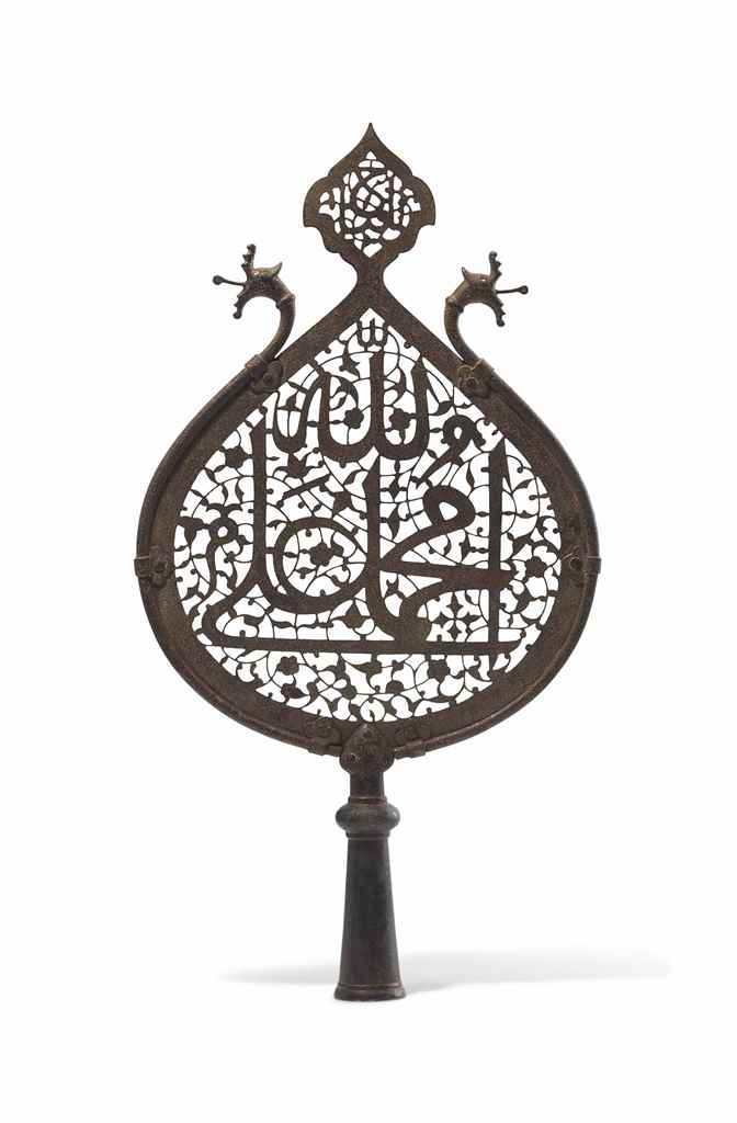 A SAFAVID CUT-STEEL PROCESSION