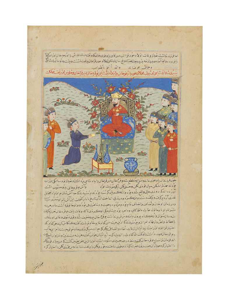 THE ACCESSION OF BOGHRA KHAN I