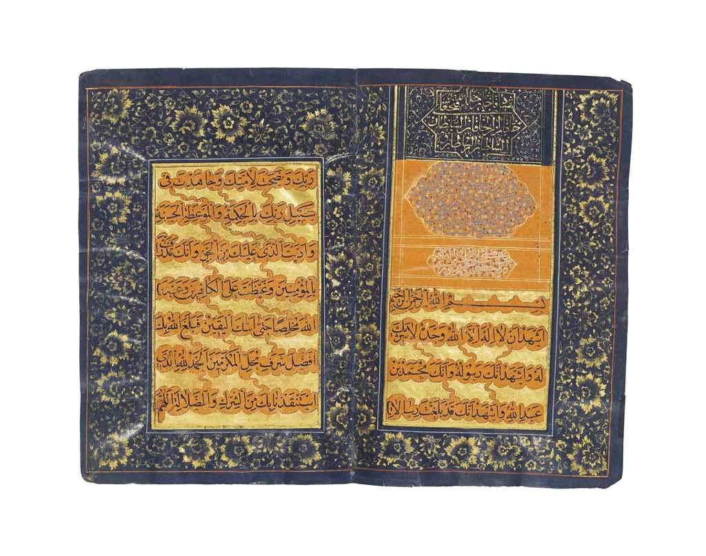 BOOK OF ZIYARAT