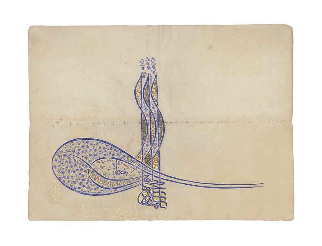 A TUGHRA OF SULTAN SELIM II (R