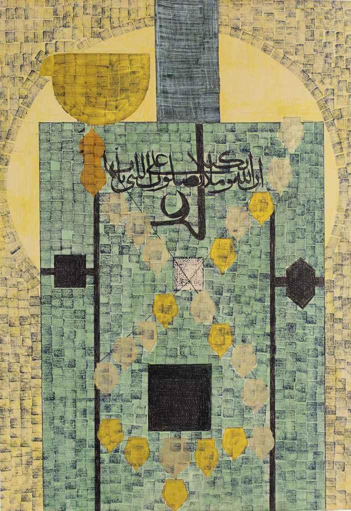Faramarz Pilaram (Iranian, 193