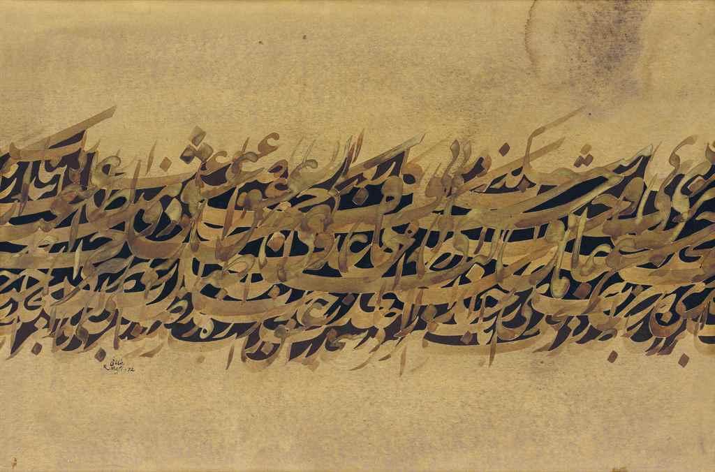 Reza Mafi (Iranian, 1943-1982)
