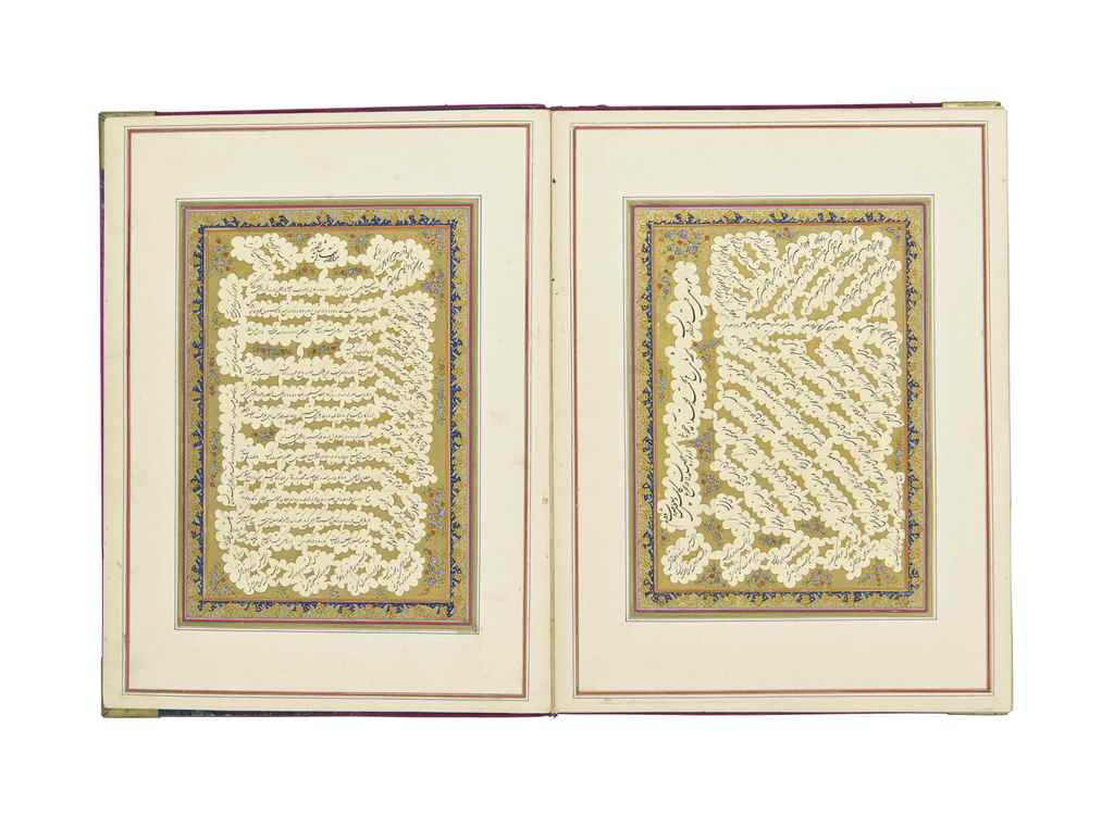 A LARGE CALLIGRAPHIC ALBUM