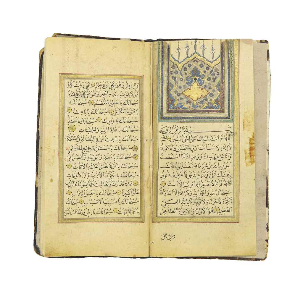 A PRAYER BOOK