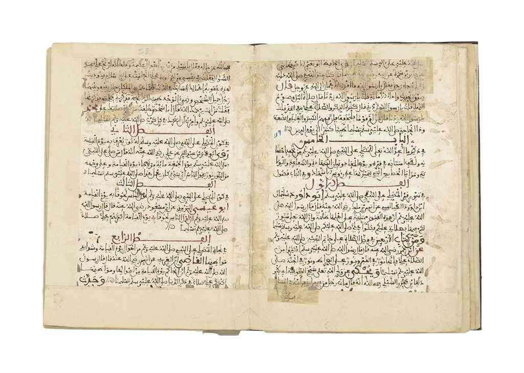 'ABDULLAH MUHAMMAD BIN AHMAD B