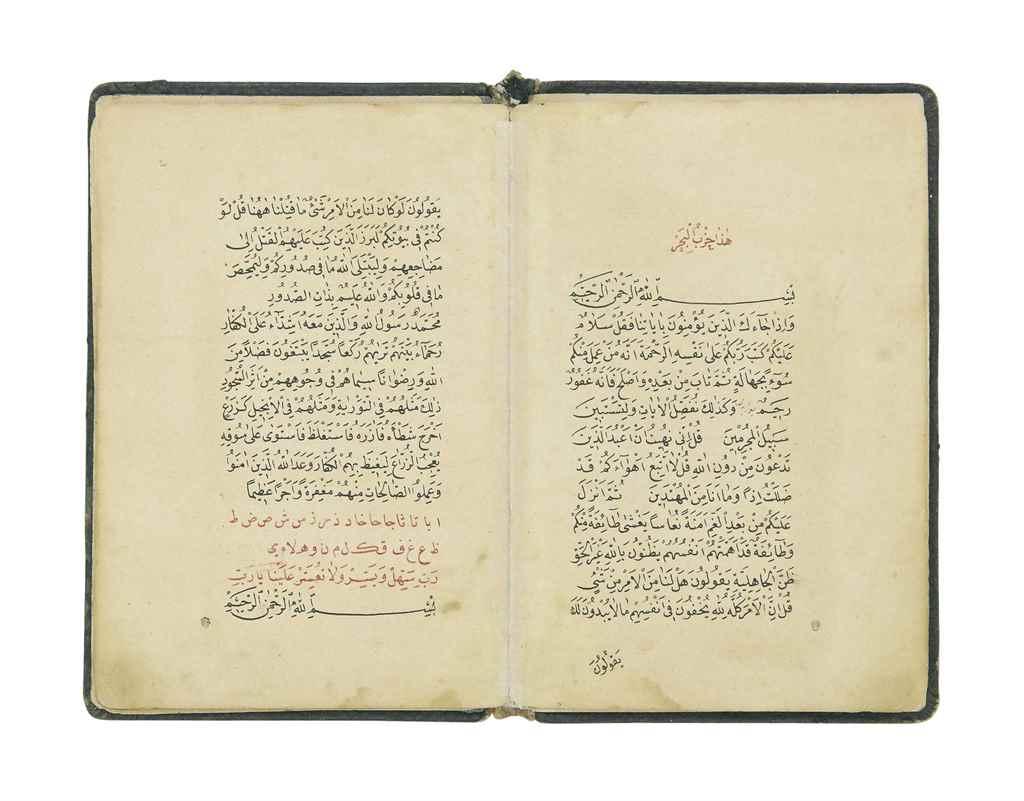 ABU AL-HASAN AL-SHADHILI (D. 1