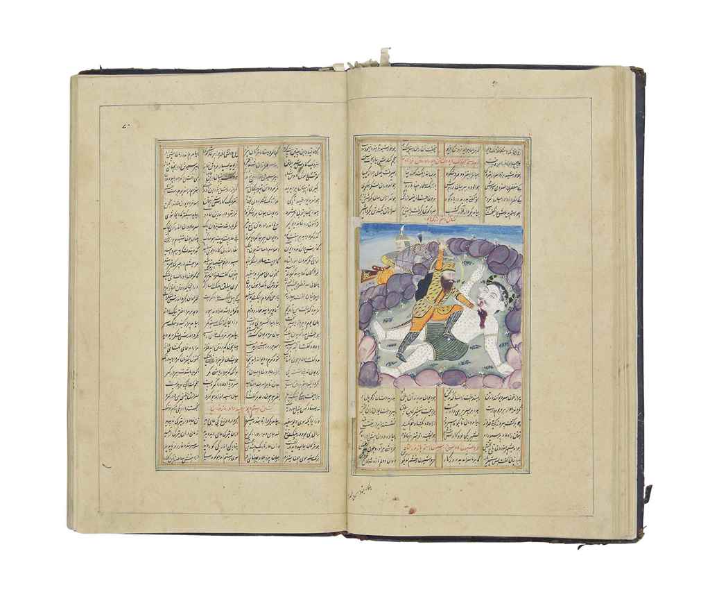 ABU AL-QASIM FIRDAWSI (D. 1025