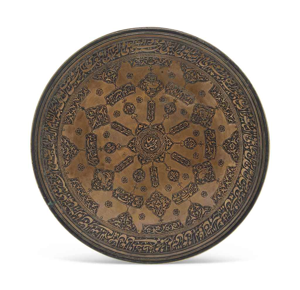 A FINE SAFAVID COPPER-ALLOY DI